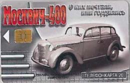 PHONE CARD-RUSSIA (E47.14.8 - Rusia