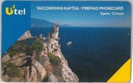 PHONE CARD-UCRAINA (E47.46.8 - Oekraïne