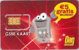 SIM CARD NOT ACTIVE-BELGIO (E47.50.3 - Carte GSM, Ricarica & Prepagata