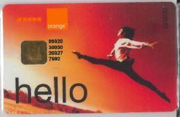 SIM CARD NOT ACTIVE-FRANCIA (E47.49.8 - Per Cellulari (telefonini/schede SIM)