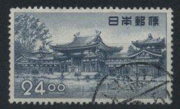 1950 Giappone,  Serie Ordinaria 24,00 Y. Usato - 1926-89 Imperatore Hirohito (Periodo Showa)