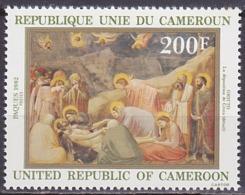 Timbre Neuf ** N° 682(Yvert) Cameroun 1982 - Pâques, Tableau Religieux - Camerun (1960-...)