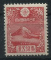1935 Giappone,  Nuovo Anno , Nuovo (*) Linguellato - 1926-89 Keizer Hirohito (Showa-tijdperk)