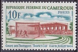 Timbre Neuf ** N° 381(Yvert) Cameroun 1964 - Coupe De Football Des Tropiques - Camerun (1960-...)