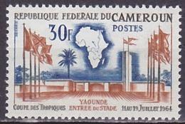 Timbre Neuf ** N° 383(Yvert) Cameroun 1964 - Coupe De Football Des Tropiques - Camerun (1960-...)