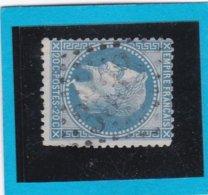 N° 29 B  -Gros Chiffre 3533  ST-BRIEUC  (21)  COTES DU NORD   -REF 1296 + Variété - 1863-1870 Napoléon III Lauré