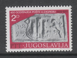 TIMBRE NEUF DE YOUGOSLAVIE - 450EME ANNIVERSAIRE DE LA POSTE A ZAGREB N° Y&T 1681 - Poste