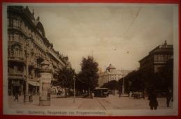 WIEN - STUBERNRING - Vienna Center