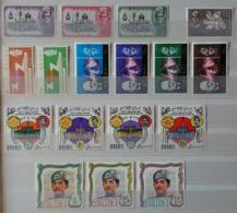 (043-48) Brunei  Kleines Los / Small / Petit Lot / Collection / Ex 1958-68 ** / Mnh  Michel 92//132 - Brunei (1984-...)