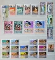 (010,49-52) Brunei  Kleines Los / Small / Petit Lot / Collection / Ex 1972-74 ** / Mnh  Michel 165//203 - Brunei (1984-...)