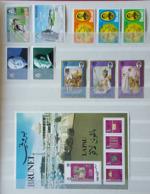 (005,11,53-55) Brunei  Kleines Los / Small / Petit Lot / Collection / Ex 1974-1981 ** / Mnh  Michel 204//BL 33 - Brunei (1984-...)