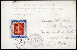 """N°138, PORTE-TIMBRE """"MANCHON HELLA A LA TETE METALLIQUE / LE PLUS ECLAIRANT / LE MOINS FRAGILE"""" - 1877-1920: Semi Modern Period"""