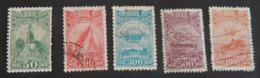 BRÉSIL YT PA 17/21 OBLITÉRÉS ANNÉES 1929/1941 (1 CLAIR SUR LE PA 17) - Poste Aérienne
