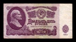 Rusia Russia 25 Rubles 1961 Pick 234 BC/MBC F/VF - Rusia