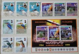 (036,72-74) Brunei  Kleines Los / Small / Petit Lot / Collection / Ex 1996-99  ** / Mnh  Michel 527//558 - Brunei (1984-...)