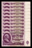 Rusia Lot Bundle 10 Banknotes 25 Rubles 1961 Pick 234 BC/MBC F/VF - Rusia