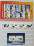 (035,78,79) Brunei  Kleines Los / Small / Petit Lot / Collection / Ex 2001-2007  ** / Mnh  Michel 622//703 - Brunei (1984-...)