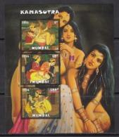 Mumbai Private Issue No Gum / Kamasutra - Kunst