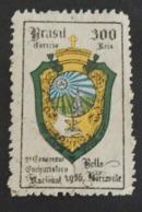 BRÉSIL YT 312 OBLITÉRÉ ANNÉE 1936 - Brésil