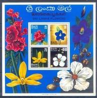 G40- Ceylon Sri Lanka 1976 Flowers. Postfris. - Sri Lanka (Ceylon) (1948-...)