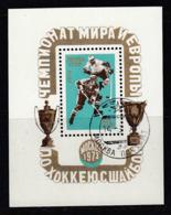 Russia 1973. World Ice Hockey Championship. S/s. Gest, Used. - Gebruikt
