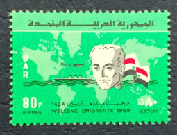 BT - Syria 1959 MNH Stamp - Emigrants Issue, Flag - Syria
