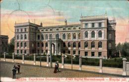 ! Ansichtskarte Lodz, Hospital Juif, Szpital Starozakonny, Spital, Jüdisches Krankenhaus, Polen, Poland, Pologne, 1907 - Giudaismo