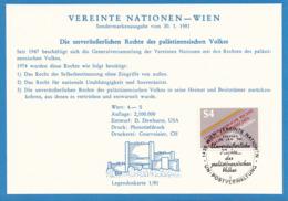 VEREINTE NATIONEN WIEN 1981 - 4 S + Sonderstempel Auf Karte - Wien - Internationales Zentrum