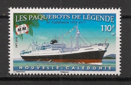Nouvelle Calédonie - 2016 - N°Yv. 1294 - Paquebot / Cruise Ship - Neuf Luxe ** / MNH / Postfrisch - Ungebraucht