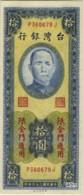 Taiwan 10 NT$ (R106) Kinmen -UNC- - Taiwan