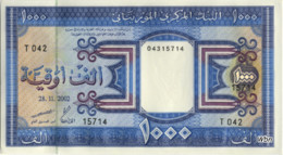Mauritania 1000 Ouguiyas (P9) 28.11.2002 -aUNC- - Mauritania