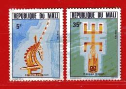 (Us3) MALI °  -1982 - MASQUES - Yvert  446-447. Oblitérer. - Mali (1959-...)