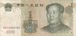 1 YUAN BANKNOTE CHINA 1999 Umlaufschein - Cina