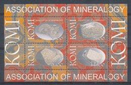 Komi - Oblitérés - Roches, Rocks - Mineralien