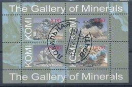 Komi - Oblitérés - Mineraux, Minerals - Mineralien