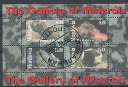 Mordovia- Oblitérés - Mineraux, Minerals - Mineralien