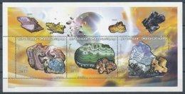 1997, Madagascar - Neufs - Mineraux, Minerals - Mineralien
