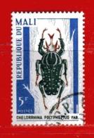 (Us3) MALI °  -1967 - INSECTS  - Yvert  101. Oblitérer. - Mali (1959-...)