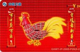 CHINA. COCA COLA. GXWT-IP-2005-P26(5-2). (711) - China