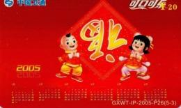 CHINA. COCA COLA. GXWT-IP-2005-P26(5-3). (708) - China