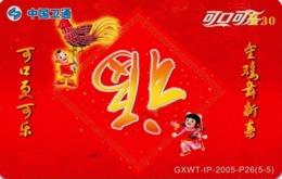 CHINA. COCA COLA. GXWT-IP-2005-P26(5-5). (710) - China