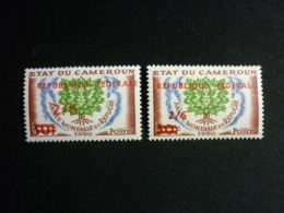 Cameroun, 1961 Issued For Use In The Former United Kingdom Trust Territory Scott #351 Type I+II MNH Cv. 26,00$ - Camerun (1960-...)