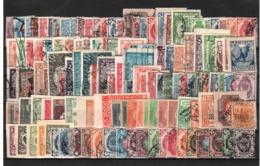Old Russia, * / Used. (21n) - Briefmarken