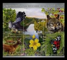 Ukraine 2019 National Park Butterflies Wolf Klb MNH - Insekten