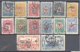 Turquie: Yvert N° 493/588; 14 Valeurs - 1858-1921 Empire Ottoman