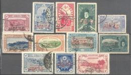 Turquie: Yvert N° 582/594; 12 Valeurs;. Dont Les 591/592 - 1858-1921 Empire Ottoman