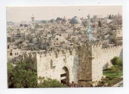 Israel: Jerusalem, Damascus Gate (19-1804) - Israel