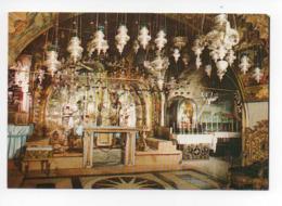 Israel: Jerusalem, Church Of The Holy Sepulchere Calvary (19-1811) - Israel