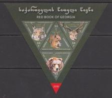 2018 Georgia Georgie Red Book Animals Bear Squirrel Cat Lynx  Miniature Sheet Of 4  MNH - Georgia