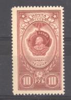 Russie  :  Yv  2281  ** - 1923-1991 USSR